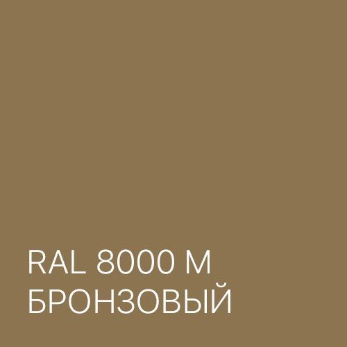 RAL 8000M