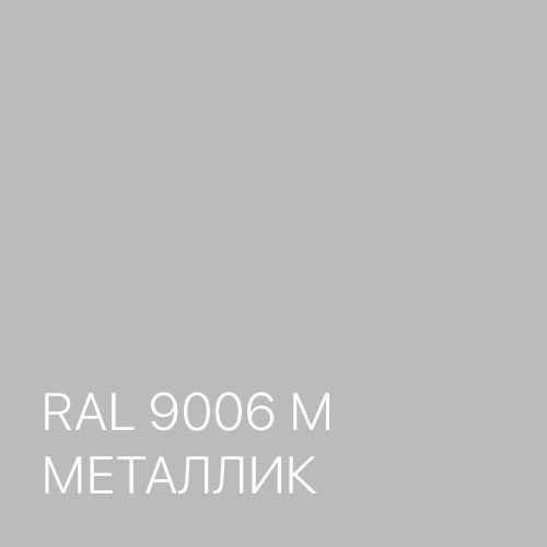 RAL 9006M
